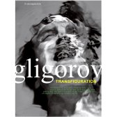 Gligorov transfiguration